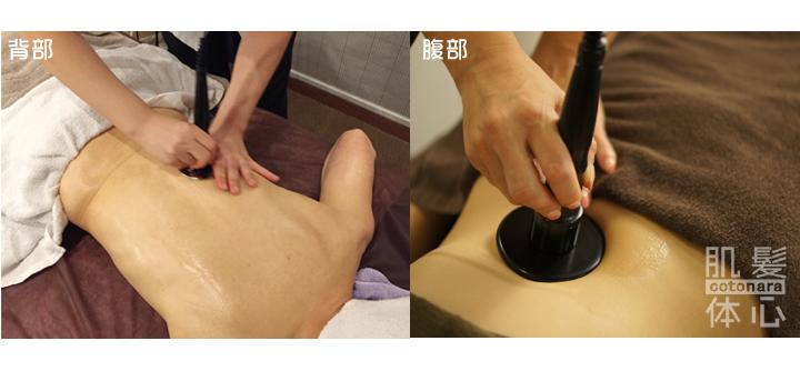 東京 三軒茶屋 からだのことなら|マッサージでは治らない身体の痛み、コリ、体調不良の悩みの改善に女性整体師によるラフォスプレミアム高周波温活療法
