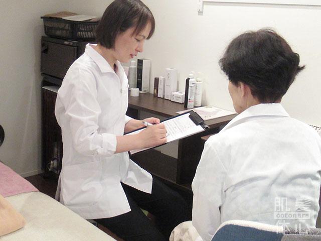 リアボーテ ハーブトリートメントの流れ|【東京 世田谷区】「三軒茶屋 からだのことなら」は、肌・髪・体・心の悩みの改善に「丁寧に寄り添う」メディカル系ケア専門院です。肌質改善・加齢肌対策・薄毛・抜け毛をはじめ、体調不良・痛みなどでお悩みなら1度ご来院下さい。ヒト由来幹細胞と植物由来幹細胞のリアボーテ クレアスキン・グランスキン化粧品正規販売代理店