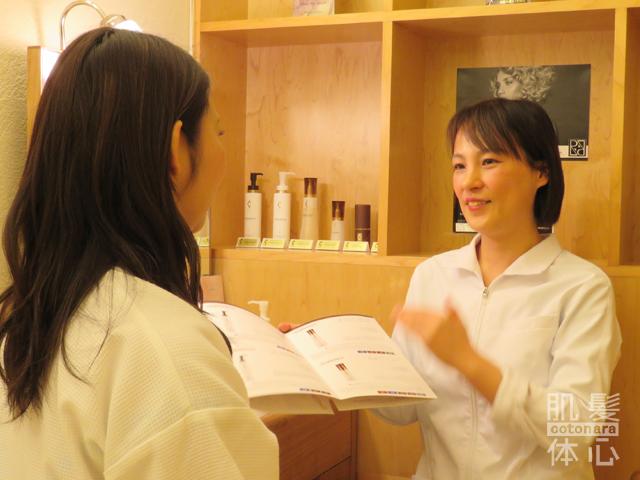リアボーテ購入通販|【東京 世田谷区】「三軒茶屋 からだのことなら」は、肌・髪・体・心の悩みの改善に「丁寧に寄り添う」メディカル系ケア専門院です。肌質改善・加齢肌対策・薄毛・抜け毛をはじめ、体調不良・痛みなどでお悩みなら1度ご来院下さい。ヒト由来幹細胞と植物由来幹細胞のリアボーテクレアスキン・グランスキン化粧品正規販売代理店