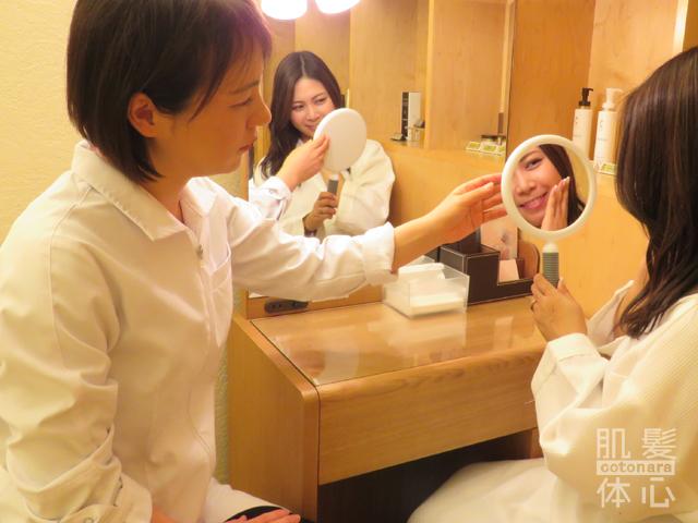【東京・世田谷区】「三軒茶屋 からだのことなら」は、肌・髪・体・心の悩みの改善に「丁寧に寄り添う」メディカル系ケア専門院です。毛穴/乾燥/脂性肌/化粧崩れ/赤ら顔/ニキビ/ニキビ跡/肌荒れ/アレルギーなどの「肌質改善」や、シミ/シワ/クマ/くすみ/たるみなどの「加齢肌」や、「小顔対策」でお悩みなら1度ご来院下さい。本格的なヒト由来幹細胞と植物幹細胞によるフェイシャルスキンケアエステで短期集中改善を目指します。リアボーテ クレアスキン・グランスキン化粧品正規販売代理店。リアボーテ ハーブトリートメントとACトリートメントフェイシャルエステ取扱い店。完全予約制。勧誘なし。クレジットカード可。