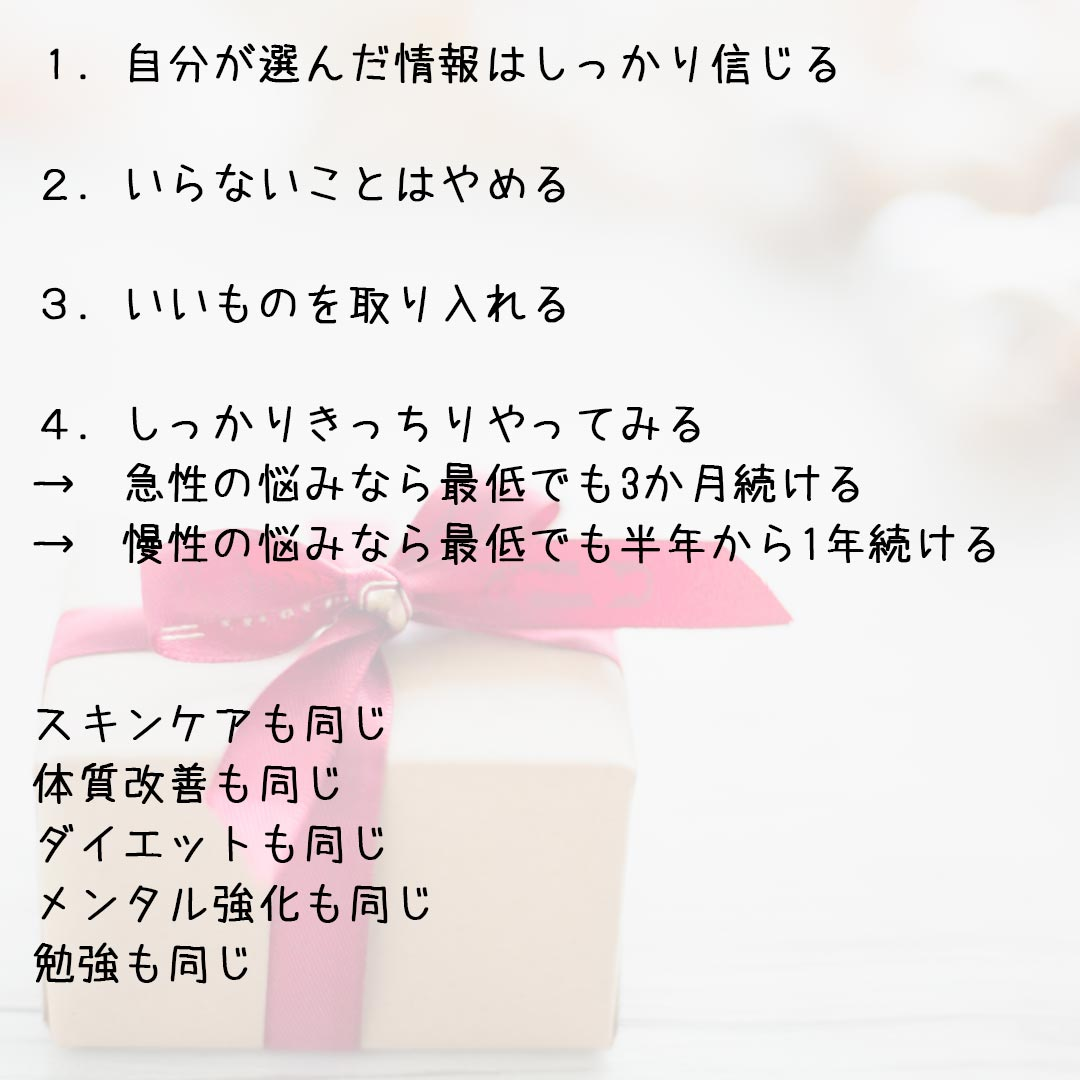 公式インスタグラム 東京・世田谷区 リアボーテクレアスキン化粧品・エキスパートローション正規取扱い販売店 三軒茶屋からだのことなら【美肌研究所 SEIGAN】 店舗直営通販ショップ・口コミ・効果・公式の使い方など